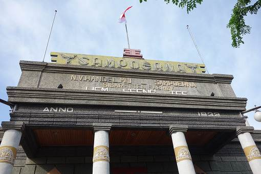 The House of SAMPOERNA