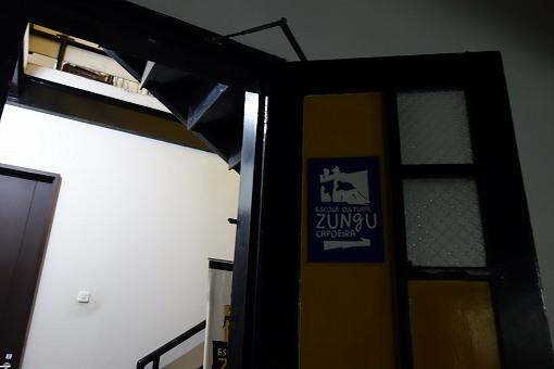 入り口にはCapoeiraの看板が。