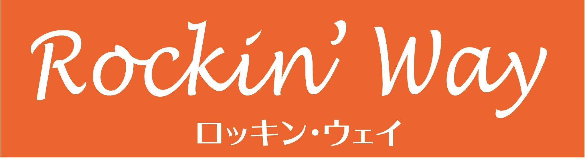 logo_rw_bn_or.jpg