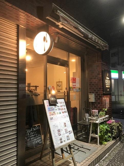 20200327 kitchenkeiji-11