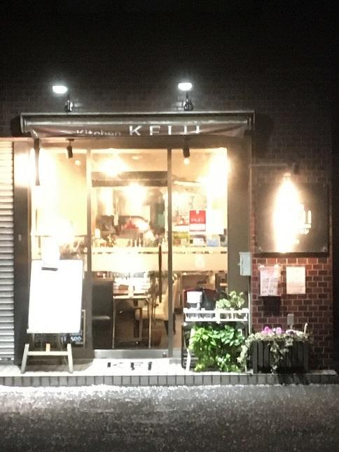 20200327 kitchenkeiji-25