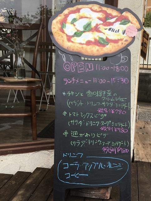 20200330 hachifukumame-13