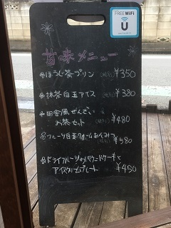 20200330 hachifukumame-14