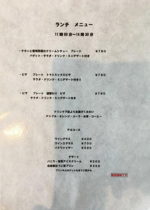 20200330 hachifukumame-17