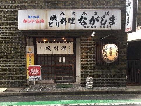 20200331 nagashima-11