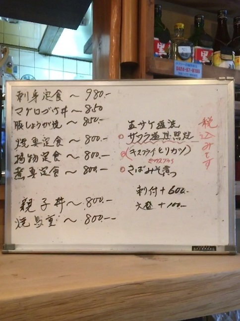 20200331 nagashima-12