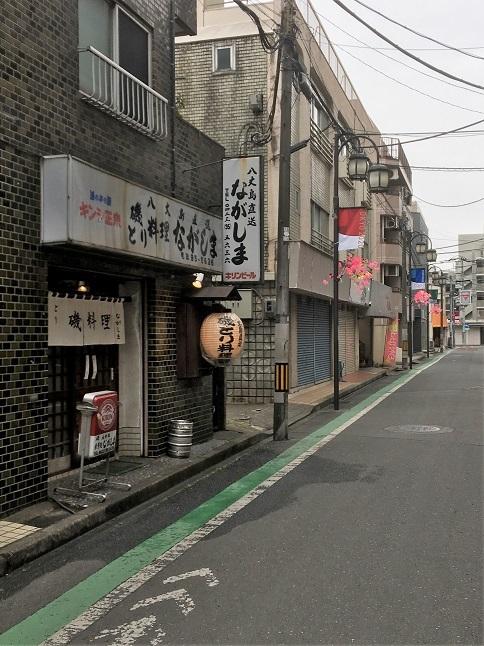 20200331 nagashima-20
