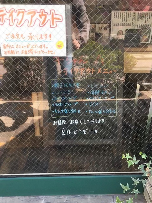 20200402 shinchan-23