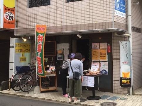 20200512 kimuraya59-14