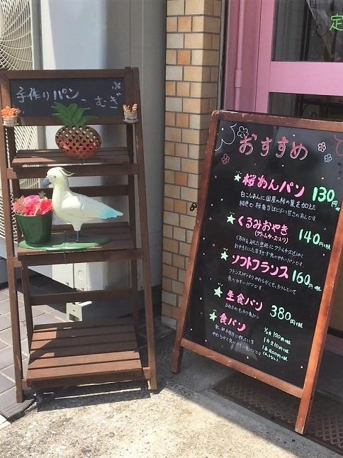 20200530 komugi-23