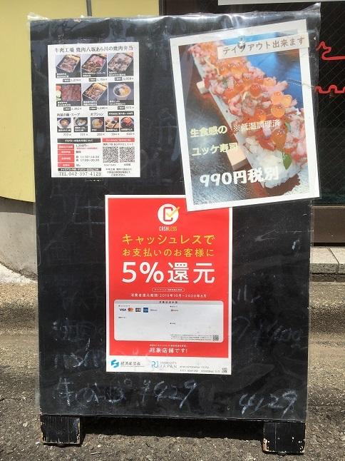 20200607 yasakaarakawa-13