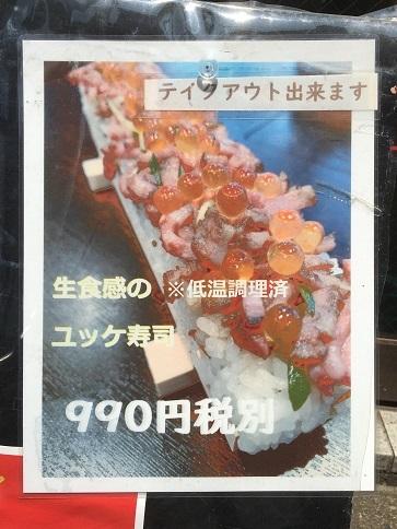 20200607 yasakaarakawa-14