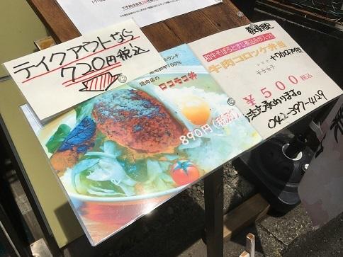 20200607 yasakaarakawa-15