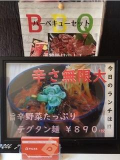 20200607 yasakaarakawa-16