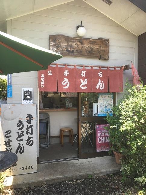 20200615 kosegawa-23