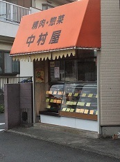 20200604 nakamuraya-11