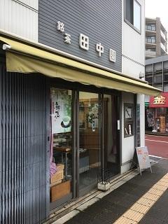 20200614 tanakaen-11