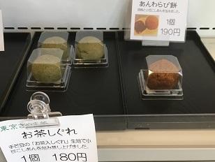 20200616 shimizuya-13
