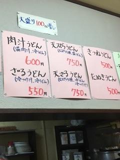 20200624 hanamizuki-12