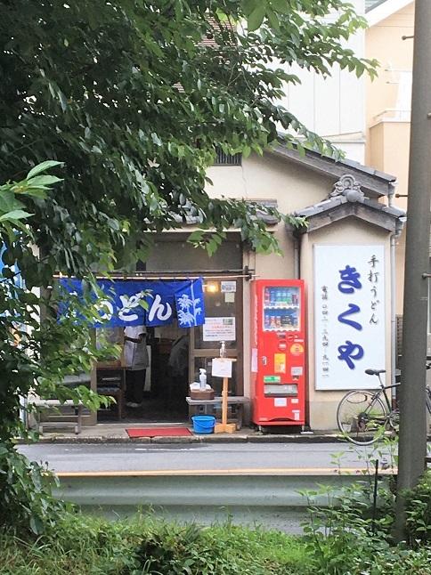 20200625 kikuya-16