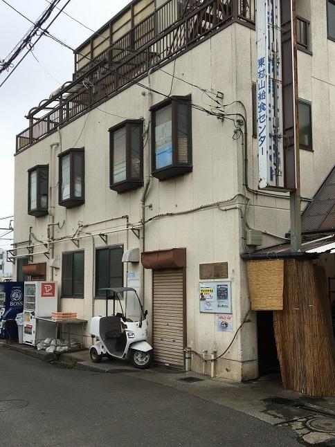 20200626 kyushoku-11