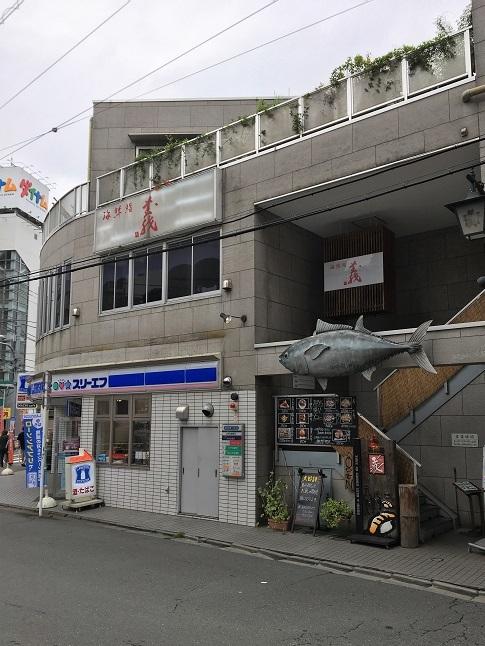 20200715 yoshi-11