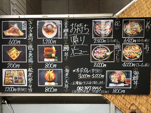 20200715 yoshi-14