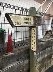 20200722-tokorozawa-04.jpg