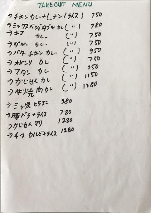 20200802 kamana-17