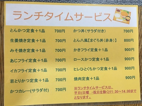 20200821 tonpachi-25