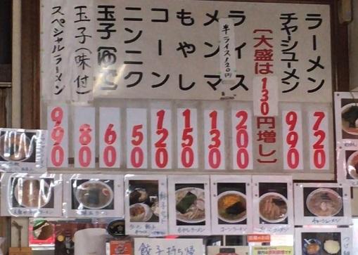 20200901 murayamahope-13