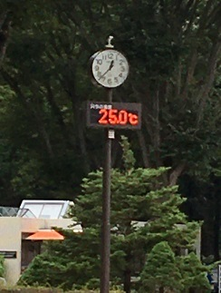 20200901 murayamahope-21