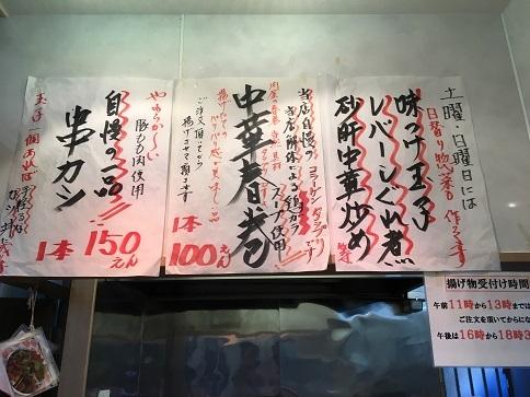 20200915 hachiman-14