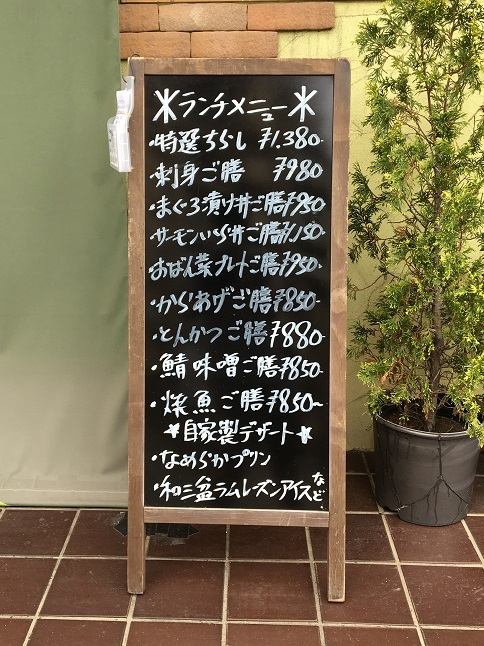 20200918 hirakawa-12