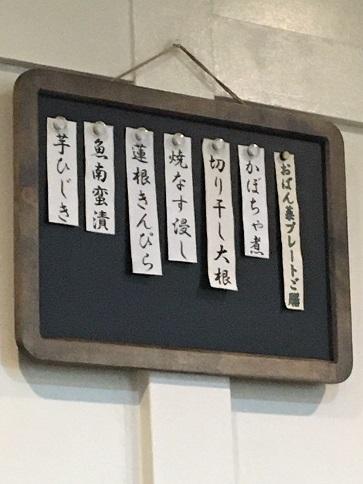 20200918 hirakawa-15