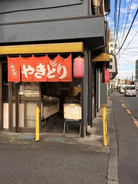 201016 shizanmaru-11