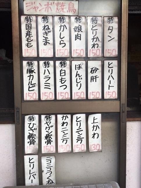201016 shizanmaru-13