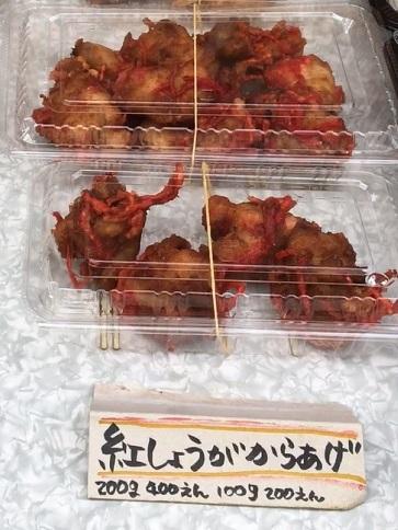 201020 kimuraya59-27