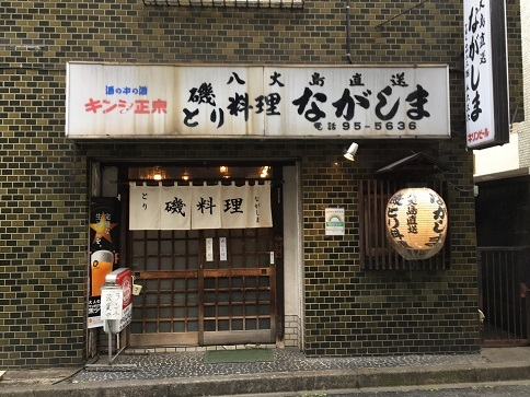 20201107 nagashima-22