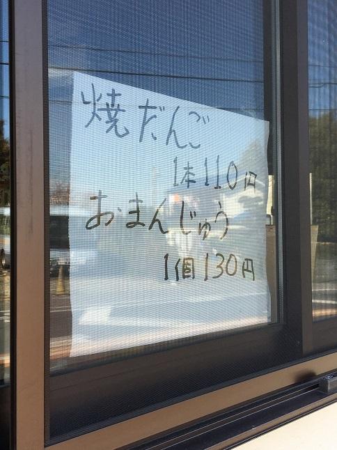 20201115 murataya-31