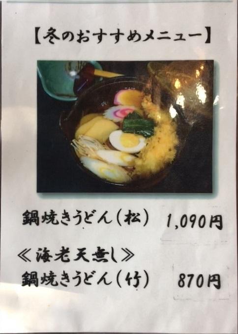 20201118 tsukasa-21