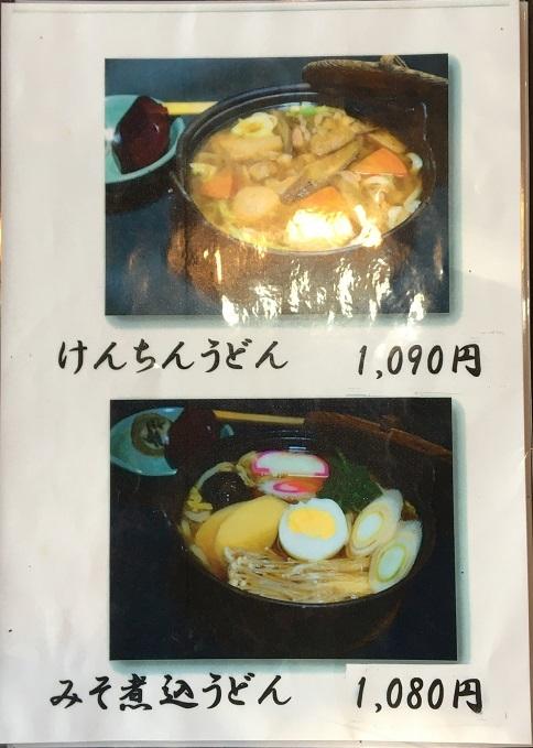 20201118 tsukasa-22