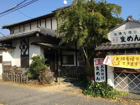 20201118 tsukasa-33