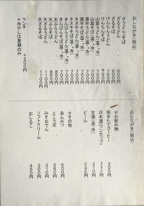 20201206 chikuei-28