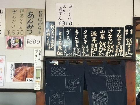 20201206 chikuei-22