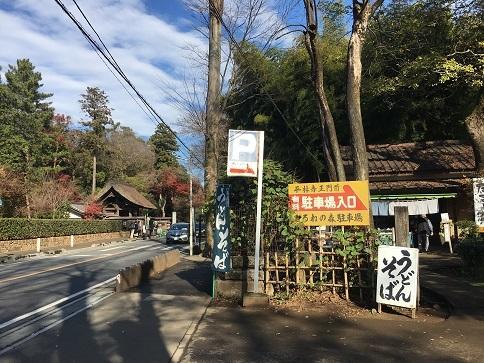 20201206 chikuei-36