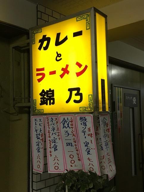 180613 nishikino-32