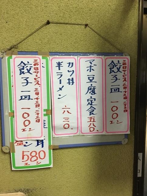 180613 nishikino-31