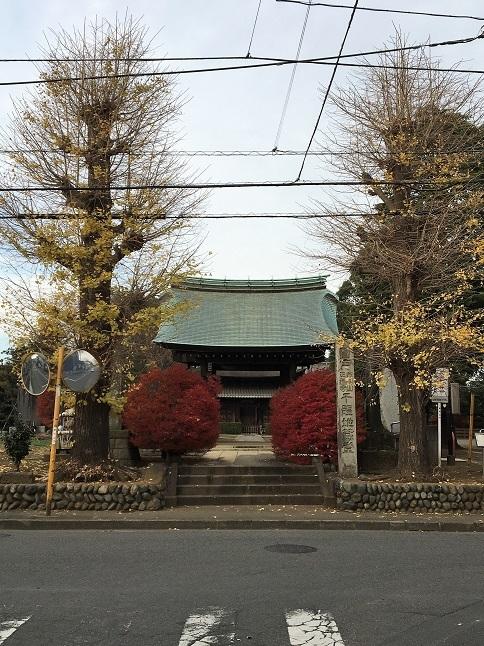 20201211 shimizuya-29
