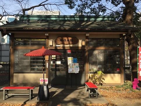 20201213 oyasumidokoro-33